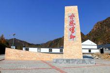 长胜堡村村标