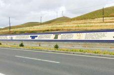 护坡墙文化墙