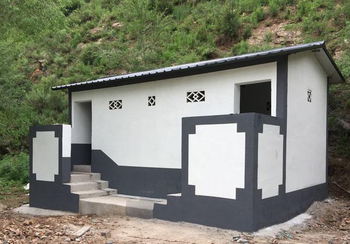 乡村厕所改造